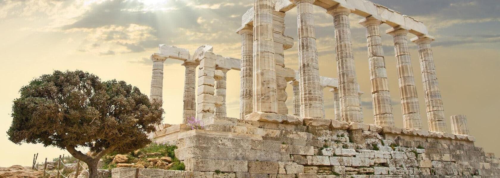 Athens-City